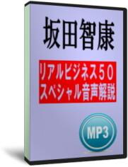 sakataprvrb50-250
