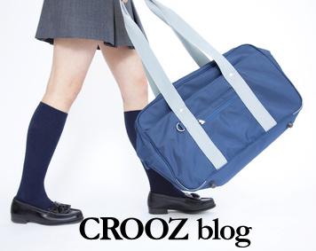 Crooz Blog