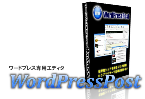 WordPressPost