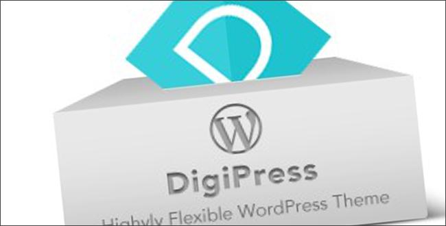 WordPressテンプレート:Digipressテーマはボリュームライセンスへ移行し、アフィリエイトも終了・・・モニター向けカスタマイズスターターキットを計画中