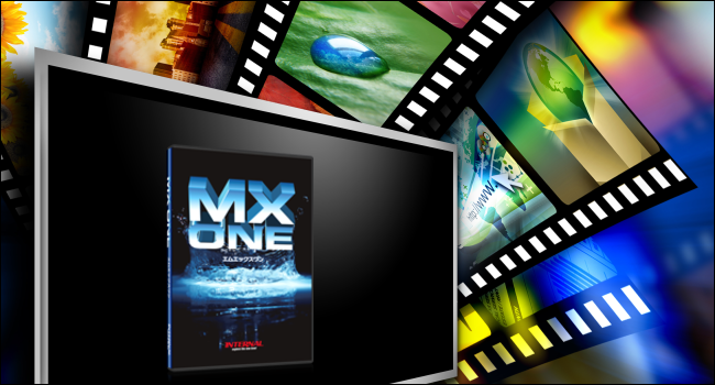 MXONEの初期設定~ストリーミング動画の保存と、あるア●ルトサイトでの鬼利用・アフィリエイトの裏ネタなど