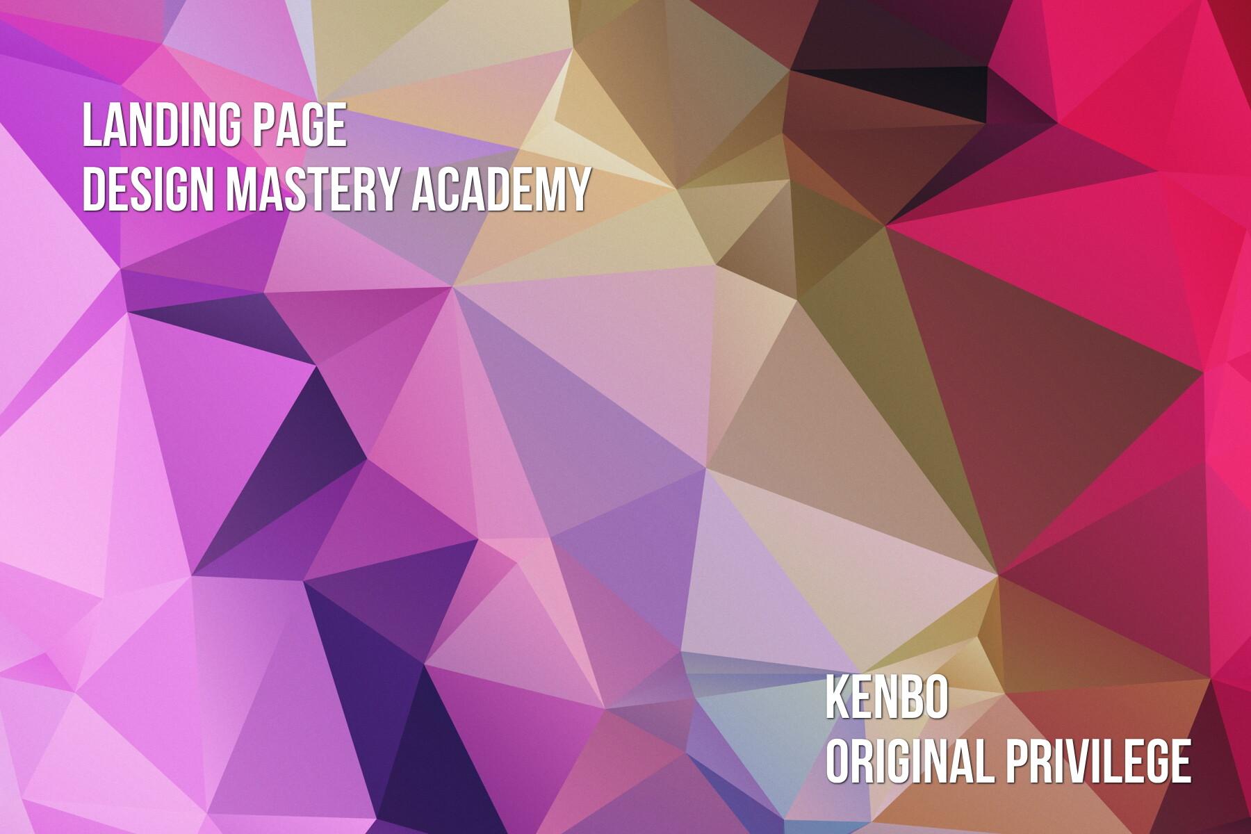 ランディングページデザインマスタリーアカデミー(LP特化WEBデザインスクール)とKENBO特典でLP達人になる~2期追加募集(2017/3/26まで)開校は4/1!